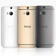 Father's Day Gift Ideas: HTC One M8