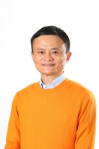 alibaba founder jack ma 200x300 Alibaba IPO Date Influenced by Chinese Mysticism