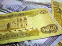 iraqi dinar Promo Don't Be Fooled By the Iraqi Dinar Scam