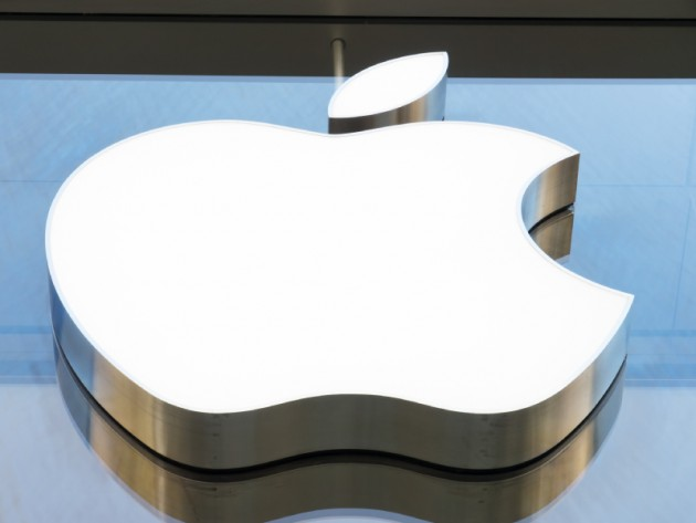 42 e1404235237190 AAPL Stock: 5 Reasons Apple Earns Investors' Respect