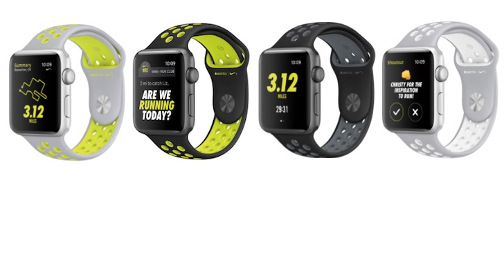 Holiday Gift Guide 2016 Best Gifts Under 500 Le Watch Nike