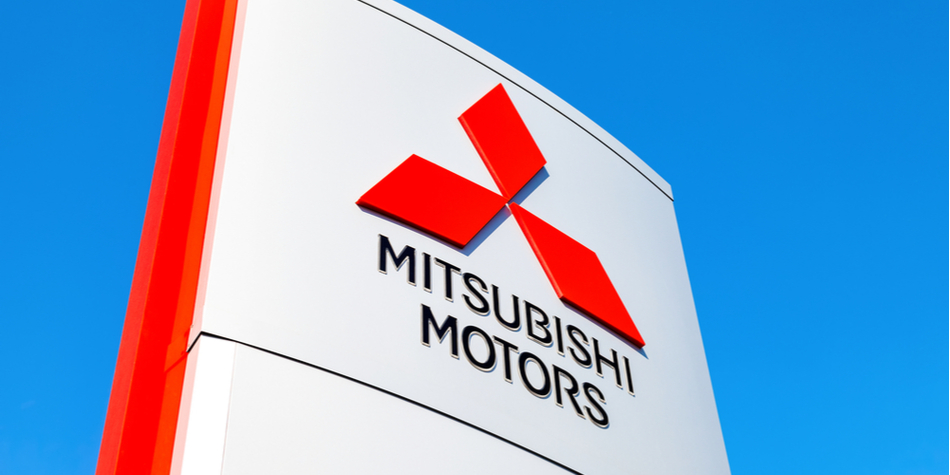 Japanese Stocks to Buy: Mitsubishi UFJ Financial Group Inc (MTU)