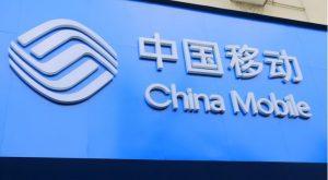 5G Stocks: China Mobile (CHL)