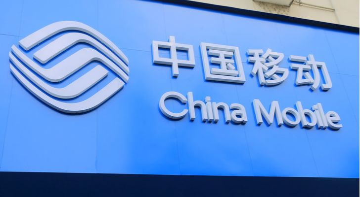 Telecom Stocks to Consider: China Mobile (CHL)