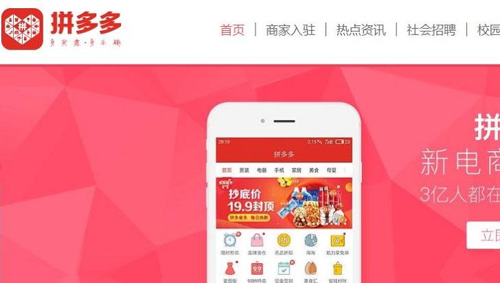 pinduoduo - Chinese E-Commerce Startup Pinduoduo Files for $1 Billion IPO