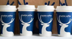 Hot IPO Stocks to Sell: Luckin Coffee (LK)