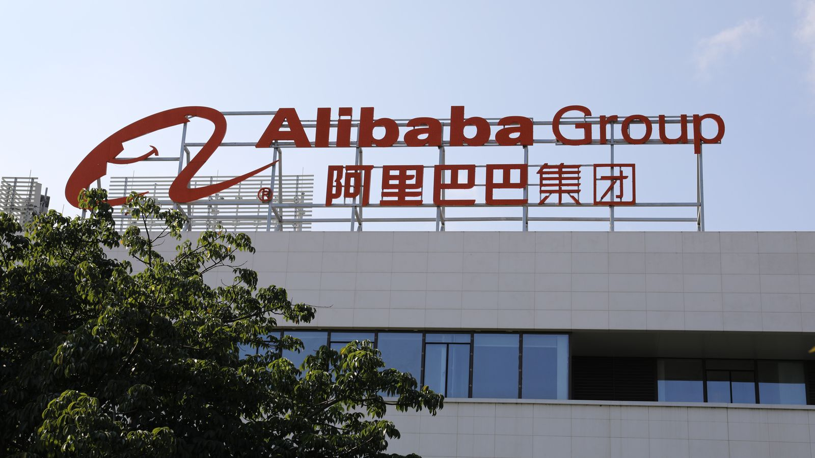 Baba Stock 3 Big Reasons Alibaba Shares Are Struggling Today Investorplace In depth view into alibaba group shares outstanding including historical data from 2014, charts, stats and industry comps. baba stock 3 big reasons alibaba