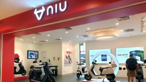 Niu Technologies stock