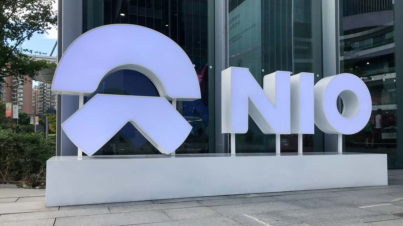 Nio Stock Is Looking Ready To Charge Higher Into 2021 Investorplace