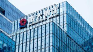 An Evergrande (EGRNF) office in Shenzen, China.