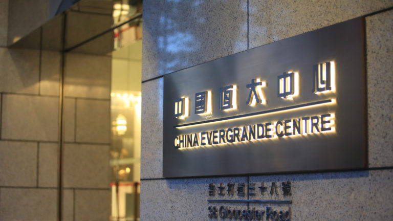 stocks to buy - 4 Stocks to Buy for Protection From an Evergrande-Driven Correction